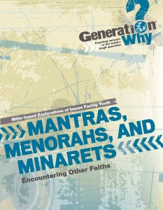 mantras_menorahs_minarets